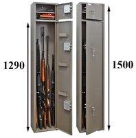 ОРУЖЕЙНЫЙ СЕЙФ Д 7 на 4 ружья высотой до 1280 мм